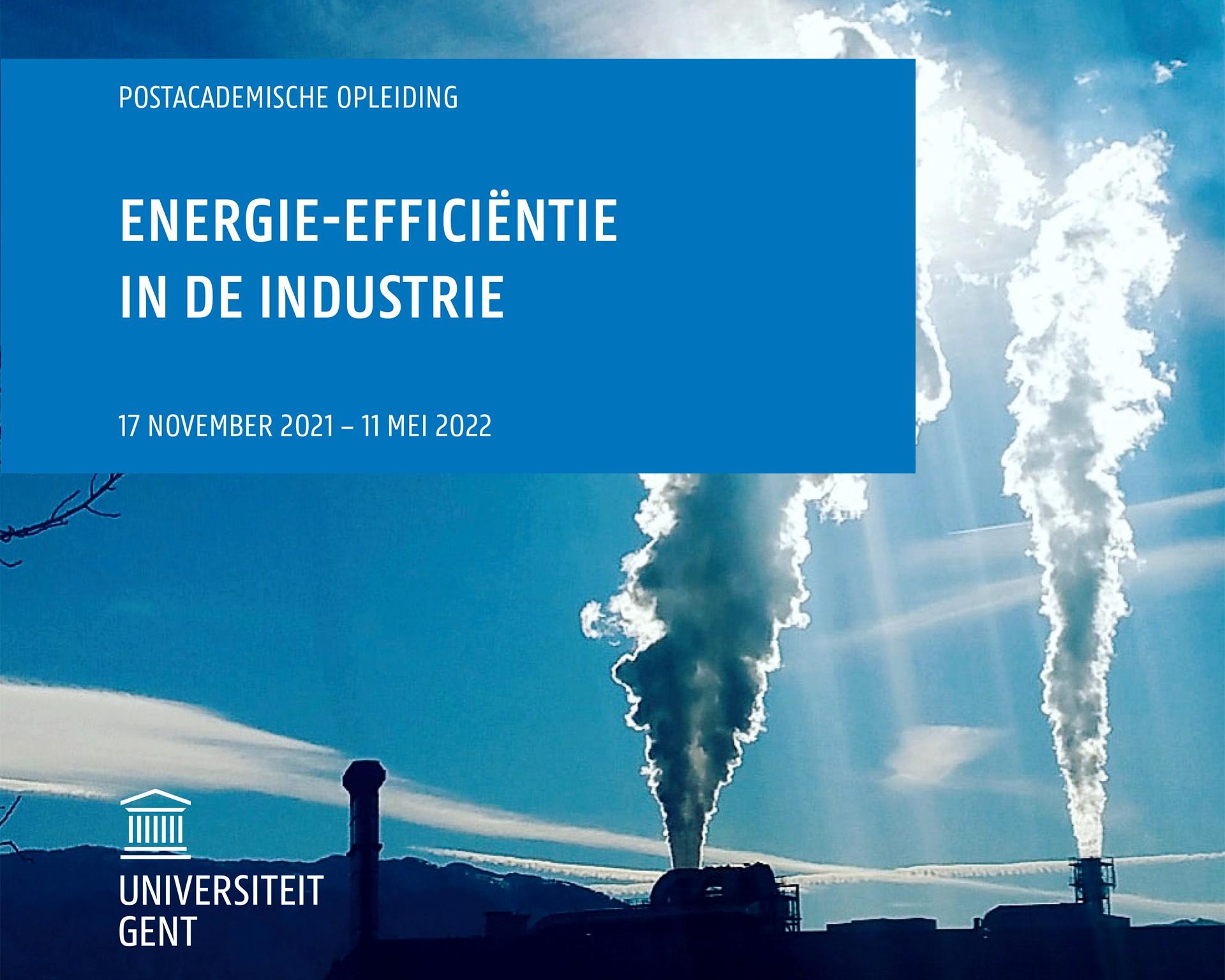 Energie-efficiëntie in de industrie